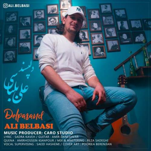 دلپسند از علی بلباسی
