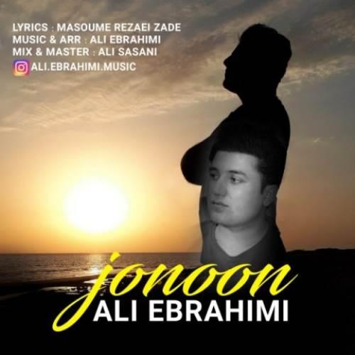 جنون از علی ابراهیمی