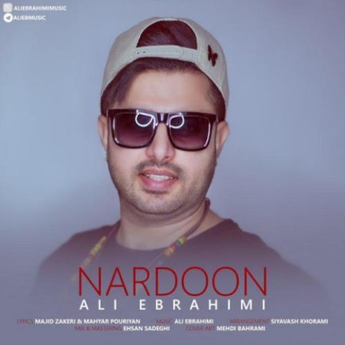 ناردون از علی ابراهیمی