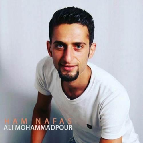 هم نفس از علی محمدپور