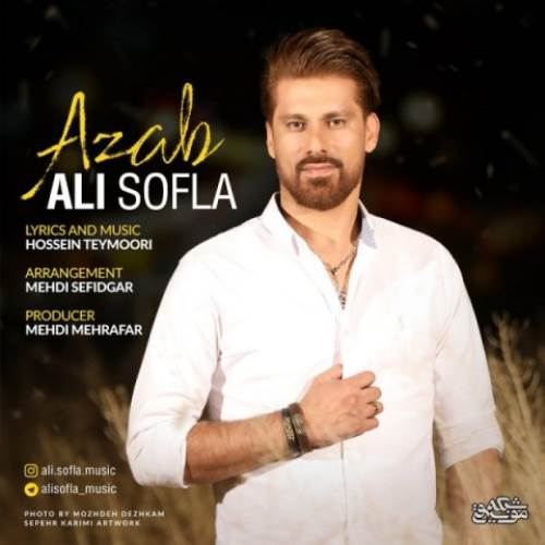 عذاب از علی سفلی