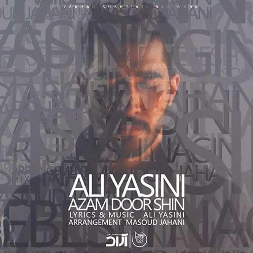 ازم دور شین از علی یاسینی