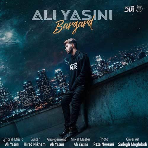 برگرد از علی یاسینی