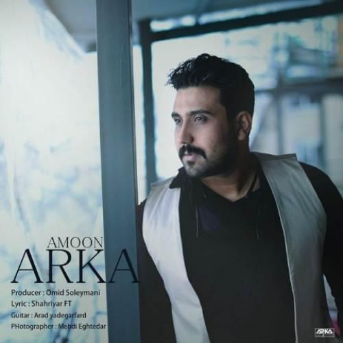 امون از آرکا