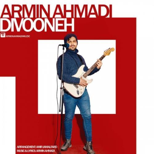 دیوونه از آرمین احمدی