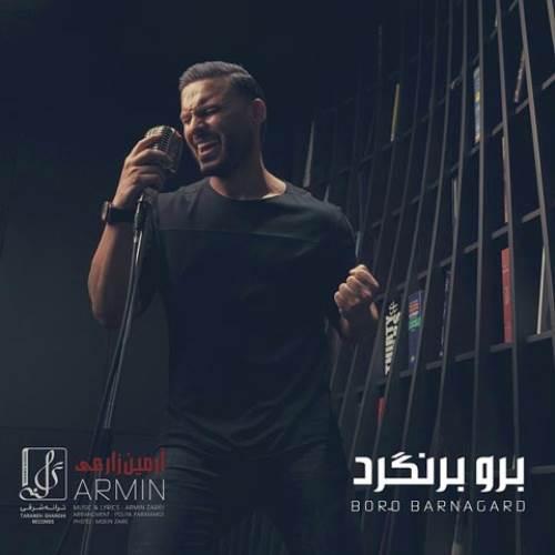 برو برنگرد از آرمین زارعی