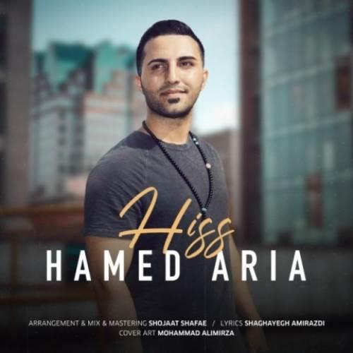 هیس از حامد آریا