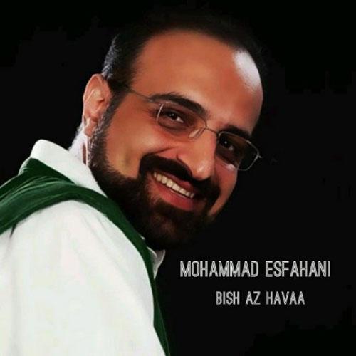 بیش از هوا از محمد اصفهانی