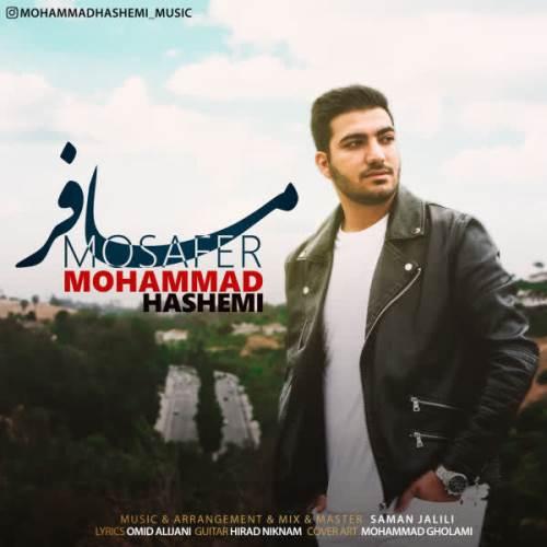 مسافر از محمد هاشمی
