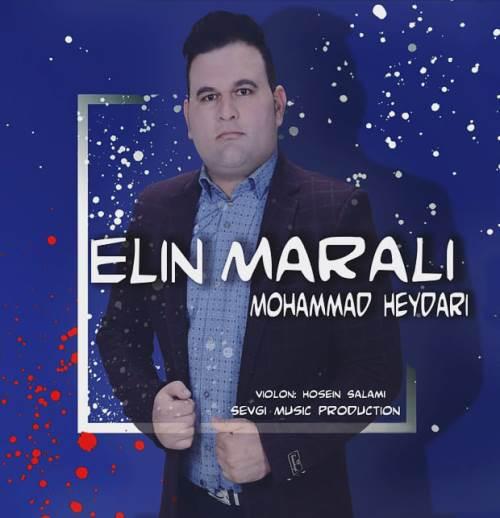 ائلین مارالی از محمد حیدری