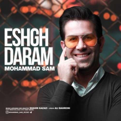 عشق دارم از محمد سام