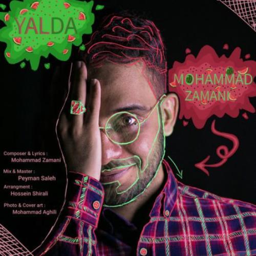 یلدا از محمد زمانی