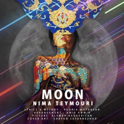ماه از نیما تیموری