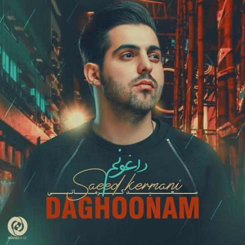 داغونم از سعید کرمانی