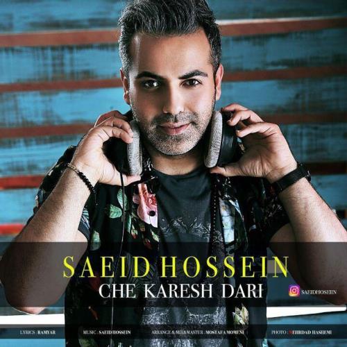 چی کارش داری از سعید حسین