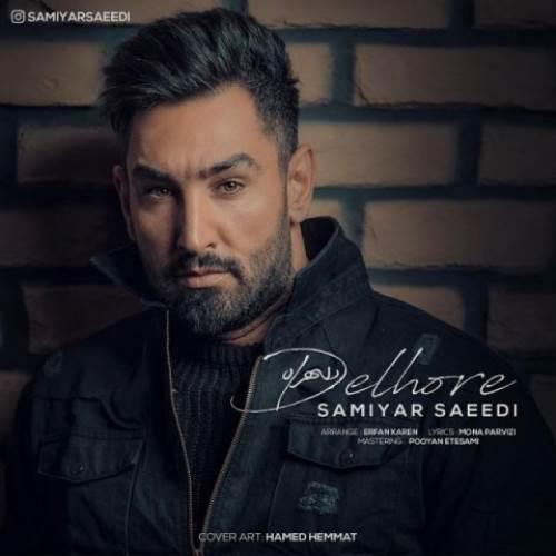 دلهره از سامیار سعیدی