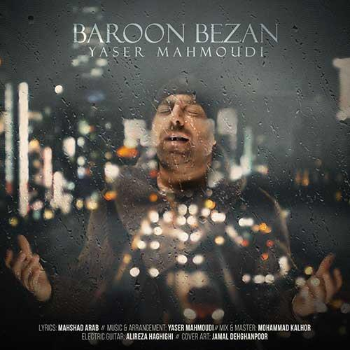 بارون بزن از یاسر محمودی