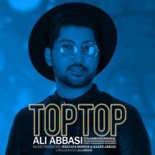 تاپ تاپ از علی عباسی