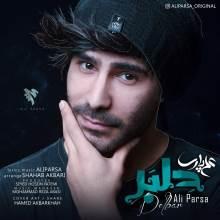 دلبر از علی پارسا