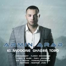 کی میدونه قدر تو رو از آرمین آراد
