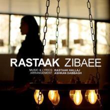 زیبایی از رستاک حلاج