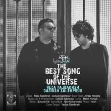 بهترین آهنگ دنیا از رضا تاجبخش و داریوش صالح پور